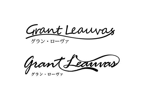 GRANT LEAUVAS