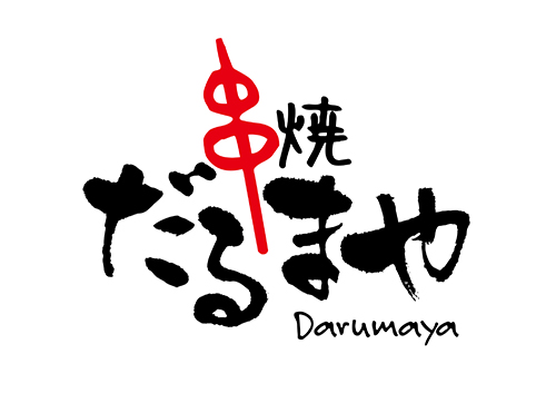KUSHIYAKI DARUMAYA